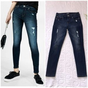 EXPRESS Mid Rise Distressed Legging Jeans 0 Short